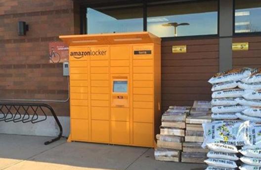amazon locker avoid package theft